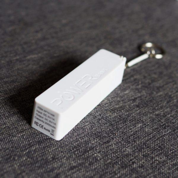 Options - Batterie de secours - fiches produits